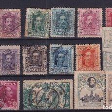 Selos: SELLOS ESPAÑA OFERTA FICHA LLENA DE SELLOS. Lote 286440553