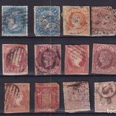 Selos: SELLOS ESPAÑA OFERTA FICHA LLENA DE SELLOS. Lote 286440593