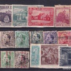 Selos: SELLOS ESPAÑA OFERTA FICHA LLENA DE SELLOS. Lote 286441098