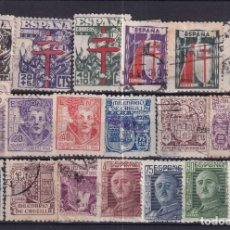 Selos: SELLOS ESPAÑA OFERTA FICHA LLENA DE SELLOS. Lote 286441148