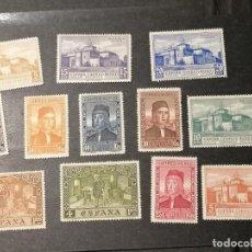 Sellos: ESPAÑA SELLOS DESCUBRIMIENTO AMERICA AÑO 1930 EDIFIL 547/58 SELLOS NUEVOS CHANELA Y MH *. Lote 286443493