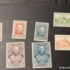 Sellos: ESPAÑA SELLOS DESCUBRIMIENTO AMERICA AÑO 1930 EDIFIL 559/5 SELLOS NUEVOS CHANELA Y MH *. Lote 286443678