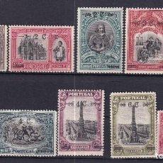Selos: SELLOS ESPAÑA OFERTA AÑO 1926* 300º ANIVERSARIO LIBERACIÓN PORTUGAL 377/394 EN NUEVO. Lote 286448508