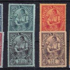 Selos: SELLOS ESPAÑA OFERTA FICHA LLENA DE SELLOS PORTUGAL EN NUEVO *. Lote 286448648