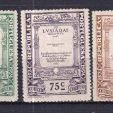 Selos: SELLOS ESPAÑA OFERTA FICHA LLENA DE SELLOS PORTUGAL EN NUEVO *. Lote 286448698