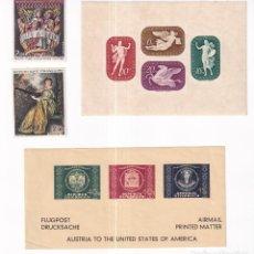Selos: SELLOS ESPAÑA OFERTA HOJITAS BLOQUE. Lote 286449663