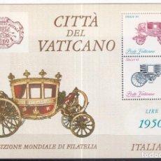 Selos: SELLOS ESPAÑA OFERTA HOJITAS BLOQUE VATICANO 1985. Lote 286449863
