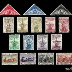 Sellos: ESPAÑA - 1930 - EDIFIL 531/546 - SERIE COMPLETA - MH* - NUEVOS.. Lote 286509098