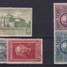 Selos: SELLOS ESPAÑA OFERTA AÑO 1930 EDIFIL 559*/565* EN NUEVO VALOR DE CATALOGO 31 €. Lote 286561858