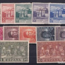 Selos: SELLOS ESPAÑA OFERTA AÑO 1930 EDIFIL 547*/558* VALOR DE CATALOGO 39 €. Lote 286562128