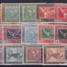 Selos: SELLOS ESPAÑA OFERTA AÑO 1930 EDIFIL 517*/530* VALOR DE CATALOGO 30 €. Lote 286562288