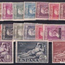 Selos: SELLOS ESPAÑA OFERTA AÑO 1930 EDIFIL 499*/516* VALOR DE CATALOGO 61 €. Lote 286562388