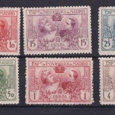 Selos: SELLOS ESPAÑA OFERTA AÑO 1907 SR1/SR6 EN NUEVO VALOR DE CATALOGO 120 €. Lote 286564683