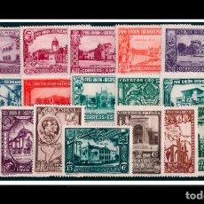 Sellos: ESPAÑA - 1930 - ALFONSO XIII - EDIFIL 566/582 - SERIE COMPLETA - MH* - NUEVOS - VALOR CATALOGO 203€. Lote 286666823