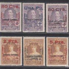 Sellos: ESPAÑA. 1927 EDIFIL Nº 392 / 401 /**/, ANIVERSARIO DE LA CORONACIÓN DE ALFONSO XIII. SIN FIJASELLOS. Lote 286703643