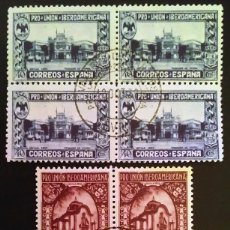 Timbres: SELLOS PRO UNION IBEROAMERICANA 1930. Lote 286734478