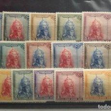 Francobolli: LOTE CON 16 SELLOS PROCATACUMBAS TOLEDO 1928. NUEVOS. Lote 286819543