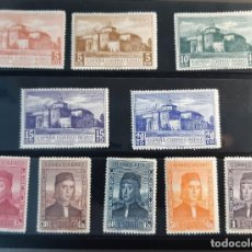 Francobolli: ESPAÑA 1930. EDIFIL 547/556*. NUEVOS CON SEÑAL DE FIJASELLOS. Lote 286851243