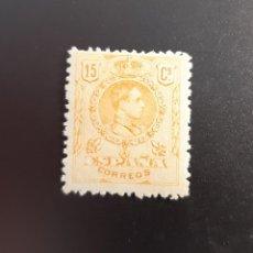 Sellos: ESPAÑA 1909-22. EDIFIL 271**. NUEVO SIN FIJASELLOS. Lote 286853863