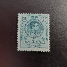 Sellos: ESPAÑA 1909-22. EDIFIL 277**. NUEVO SIN FIJASELLOS. Lote 286854358