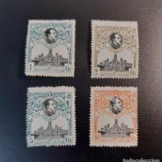 Francobolli: ESPAÑA 1920. EDIFIL 297/300*. NUEVOS CON SEÑAL DE FIJASELLOS. Lote 286854908