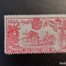 Francobolli: ESPAÑA 1905. EDIFIL 262*. NUEVO CON FIJASELLOS. Lote 286855943
