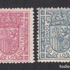 Timbres: ESPAÑA, 1896-1898 EDIFIL Nº 230 / 231 /**/, ESCUDO DE ESPAÑA, SIN FIJASELLOS,. Lote 286873453