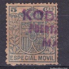 Francobolli: BB9- FISCALES POSTALES 5 CTS SOBRECARGA PARTICULAR TAMPÓN KODAK PUERTA--- MADRID. Lote 287045783