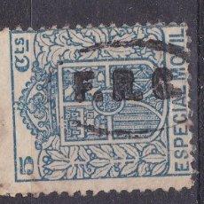 Francobolli: BB9- FISCALES POSTALES 5 CTS SOBRECARGA PARTICULAR TAMPÓN F.R.C. Lote 287045878
