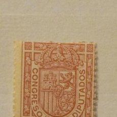 Francobolli: AÑO 1896-1898 ESCUDO DE ESPAÑA SELLO NUEVO EDIFIL 230 VALOR DE CATALOGO 10,50 EUROS. Lote 287046823