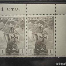 Sellos: AÑO 1930 DESCUBRIMIENTO DE AMERICA SELLOS NUEVOS EDIFIL 531. Lote 287046863