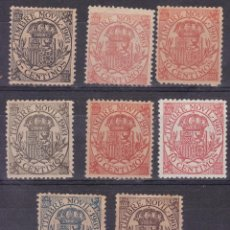 Timbres: FC3-181- FISCALES TIMBRE MÓVIL 1803 X 8 VALORES 5 / 50 CTS NUEVOS *. Lote 287054893