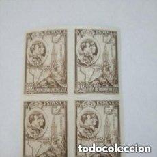 Sellos: ESPAÑA - 1930 - EDIFIL 580 S - SIN DENTAR - BLOQUE 4 - MNH** - NUEVOS - MARQUILLA ROIG -. Lote 287055643
