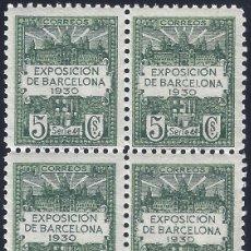 Sellos: BARCELONA. EDIFIL 4. EXPOSICIÓN DE BARCELONA 1930 (BLOQUE DE 4). VALOR CATÁLOGO: 8 €. MNH **. Lote 287072688