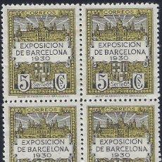 Sellos: BARCELONA. EDIFIL 6. EXPOSICIÓN DE BARCELONA 1930 (BLOQUE DE 4). VALOR CATÁLOGO: 8 €. MNH **. Lote 287072738