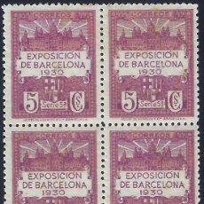Sellos: BARCELONA. EDIFIL 5. EXPOSICIÓN DE BARCELONA 1930 (BLOQUE DE 4). VALOR CATÁLOGO: 8 €. MNH **. Lote 287072793