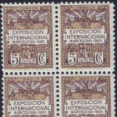 Sellos: BARCELONA. EDIFIL 3. EXPOSICIÓN INTERN. DE BARCELONA 1929 (BLOQUE DE 4). VALOR CATÁLOGO: 8 €. MNH **. Lote 287072908