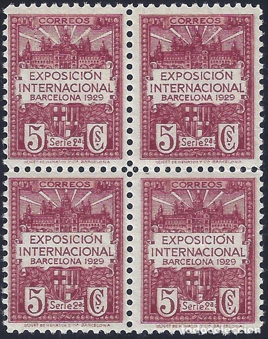 BARCELONA. EDIFIL 2. EXPOSICIÓN INTERN. DE BARCELONA 1929 (BLOQUE DE 4). VALOR CATÁLOGO: 8 €. MNH ** (Sellos - España - Alfonso XIII de 1.886 a 1.931 - Nuevos)