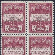 Sellos: BARCELONA. EDIFIL 2. EXPOSICIÓN INTERN. DE BARCELONA 1929 (BLOQUE DE 4). VALOR CATÁLOGO: 8 €. MNH **. Lote 287073023