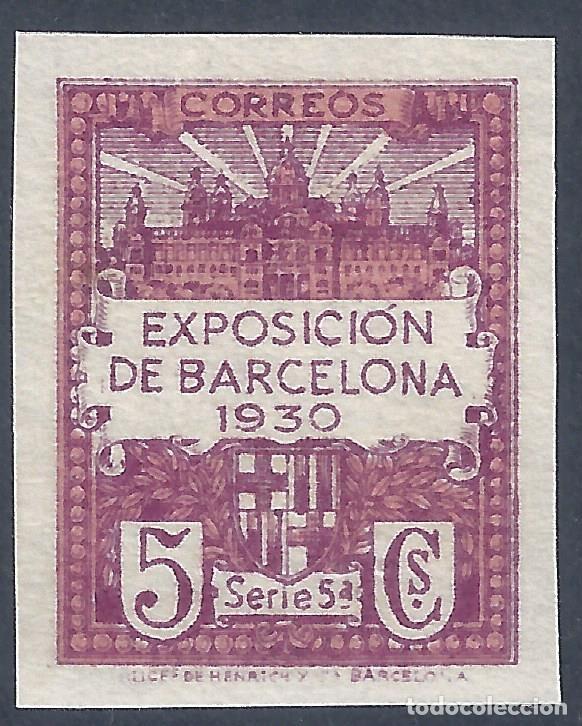 BARCELONA. EDIFIL 5S. EXPOSICIÓN DE BARCELONA 1930. VALOR CATÁLOGO: 12 €. MNH ** (Sellos - España - Alfonso XIII de 1.886 a 1.931 - Nuevos)