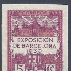 Sellos: BARCELONA. EDIFIL 5S. EXPOSICIÓN DE BARCELONA 1930. VALOR CATÁLOGO: 12 €. MNH **. Lote 287086598