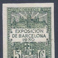 Sellos: BARCELONA. EDIFIL 4S. EXPOSICIÓN DE BARCELONA 1930. VALOR CATÁLOGO: 12 €. MNH **. Lote 287087358