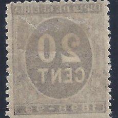 Sellos: EDIFIL 239 CIFRAS 1898-1899. SELLOS DE IMPUESTO DE GUERRA (VARIEDAD...CALCADO AL REVERSO). MH *. Lote 287124913