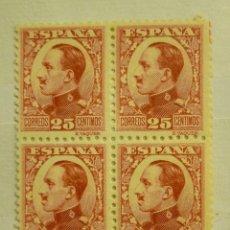 Francobolli: AÑO 1930 ALFONSO XIII TIPO VAQUER DE PERFIL SELLOS NUEVOS EDIFIL 495. Lote 287167603