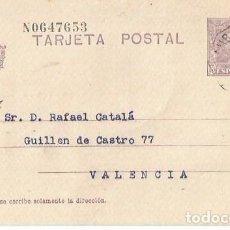 Sellos: TARJETA POSTAL ALFONSO XIII. VAQUER 15C. VITORIA. AMBULANTE 1928. Lote 287169518