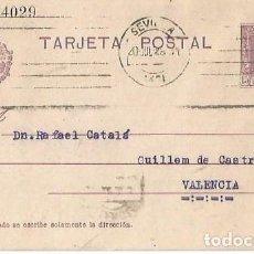 Sellos: TARJETA POSTAL. ALFONSO XIII 15C. VAQUER SEVILLA 1926. Lote 287201983