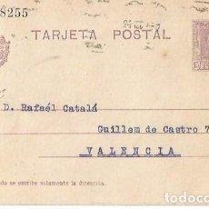 Sellos: TARJETA POSTAL. ALFONSO XIII 15C. VAQUER MADRID. 1926. Lote 287204793