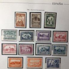 """Sellos: EDIFIL 566/582 , EXPO. IBEROAMERICANA , SERIE COMPLETA , NUEVOS CON GOMA ORIGINAL. SIN FIJ. """"LUJO"""". Lote 287277588"""