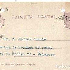 Sellos: TARJETA POSTAL ALFONSO XIII. VAQUER 15CS VITORIA AMBULANTE 1926. Lote 287312768