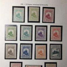 """Stamps: EDIFIL 469/482 , FERROCARRILES, NUEVOS CON GOMA ORIGINAL SIN SEÑAL FIJ. CERTIFICADO , """"""""LUJO"""""""" .. Lote 287319873"""